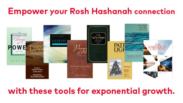 Rosh Hashanah Tools