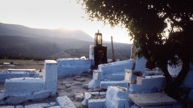 La sepultura de Rav Isaac Luria (El Arí) en Tzfat, Israel
